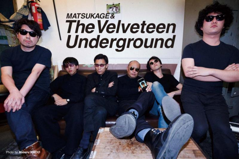 MATSUKAGE & The Velveteen Underground1st