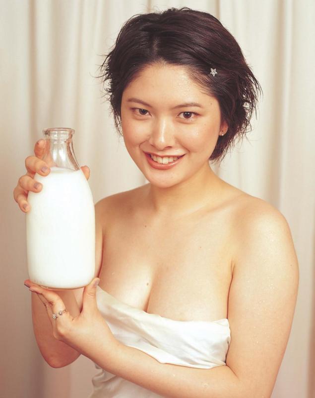 Milk Valley